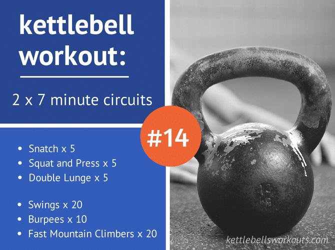 7 minute kettlebell workout